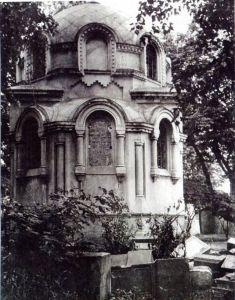 Церковь-усыпальница св. Евграфа рода Молчановых 2